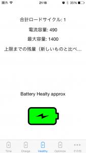 IMG_2037