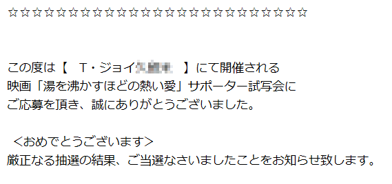 screenshot_20160922_221816