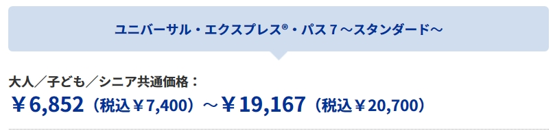 screenshot_20170427_200025