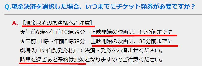 screenshot_20160926_214318
