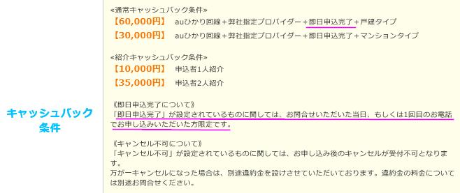 screenshot_20160320_164538
