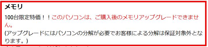 screenshot_20161024_202549