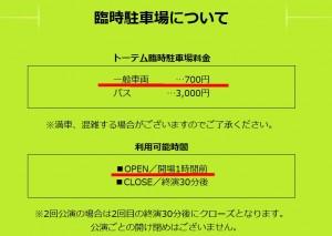 screenshot_20170305_223130