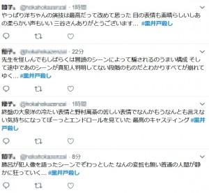 screenshot_20180504_224722